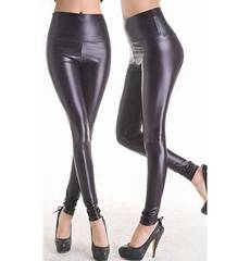Leggings Wetlook Preto Brilhante